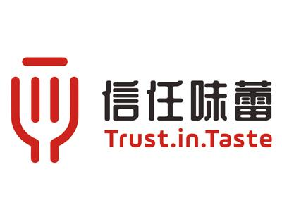Trust in Taste Logo
